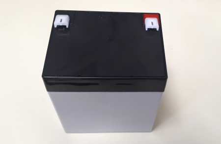 12V 5Ah Yuasa Sealed Lead Acid Battery